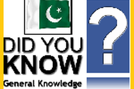 Pakistan General Knowledge Quiz