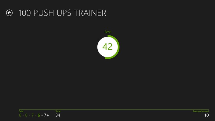 Training page that tells you to take a break during the training.