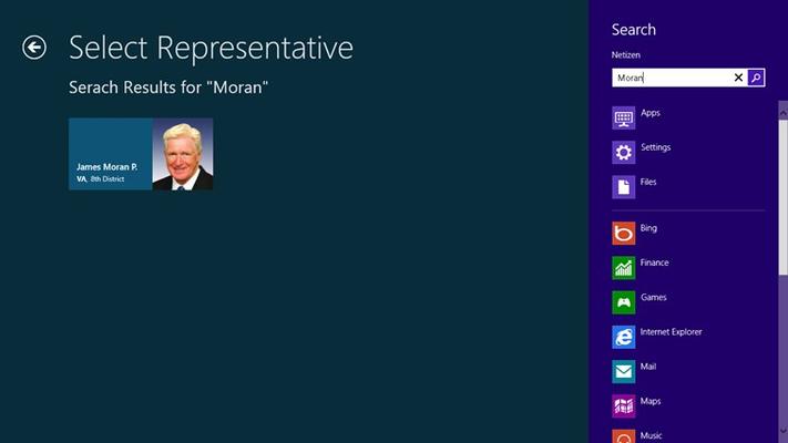 Search for a representative.
