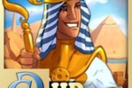 Fate of the Pharaoh Full