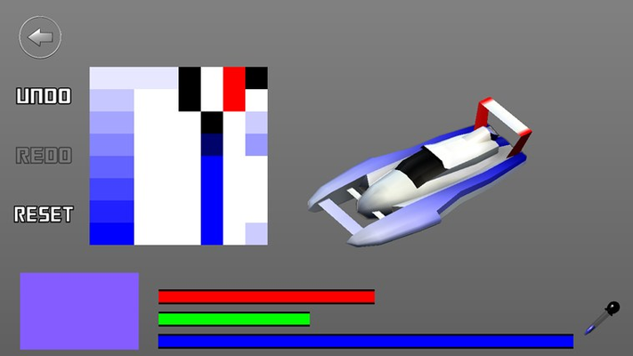 Built-in boat texture editor