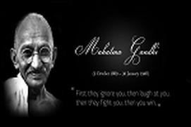 MK Gandhi