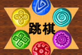 Chinese Checkers (free)