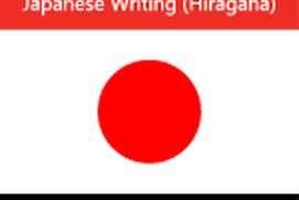 Learn Japanese Writing(Hiragana) by WAGmob