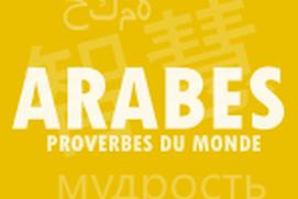 Les proverbes arabes
