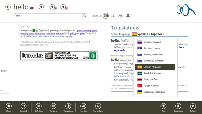 Translate words into more than 40 languages, ranging from Afrikaans and Arabic to Urdu and Vietnamese.