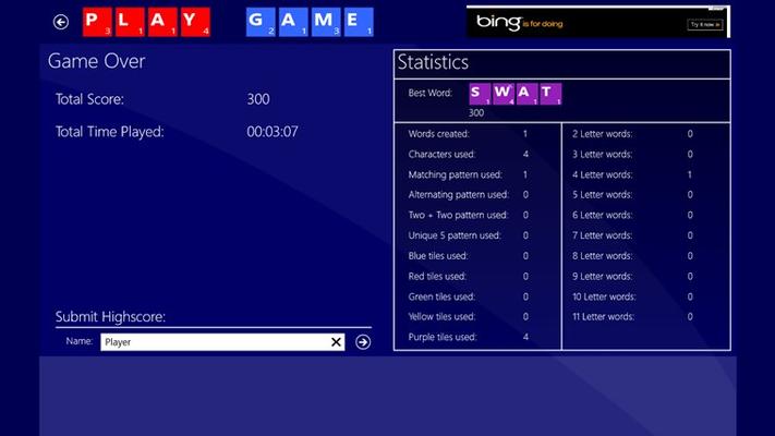 Bonus Wordz for Windows 8