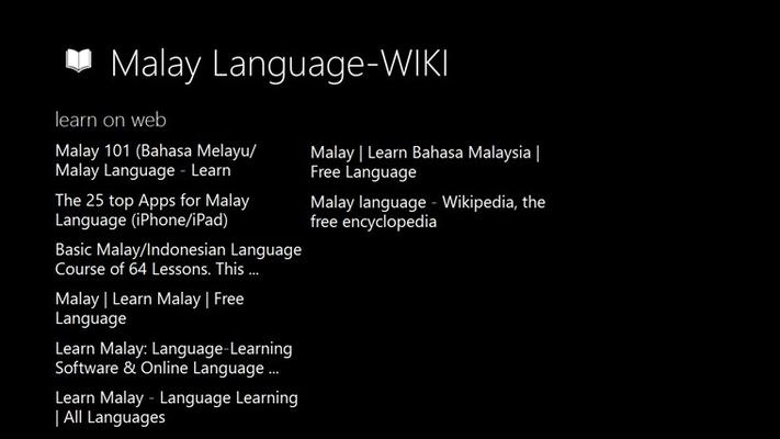 [LEARN MALAY] 02-Basic Pronunciation - YouTube