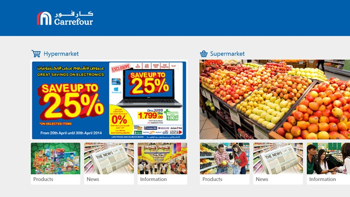 Keep yourself updated with latest offers in Carrefour hypermarket and supermarkets.