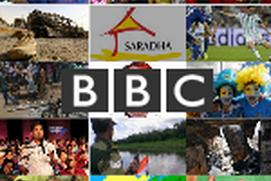 Bangla News BBC
