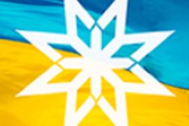 Reborn Ukraine
