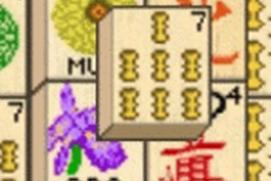 Mahjong Solitaire (Free)