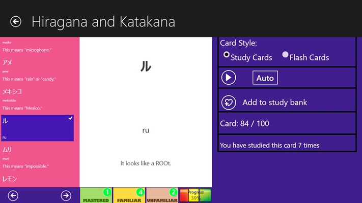 learn hiragana katakana Windows