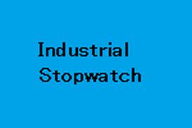 工業用ストップウオッチ