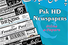 Pak HD All Newspapers