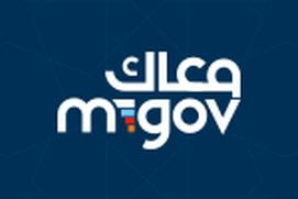 Ma'ak - KSA Gov Apps