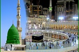 islamic fort