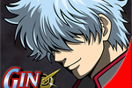 Gintama Anime Full