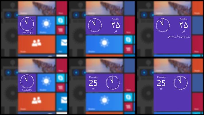 Medium, wide, and large live tiles displaying analog clock