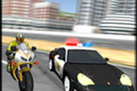 City Police Vs Motorbike Thief