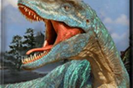Jungle Dinosaur Hunter : African Arena