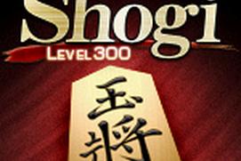 Shogi -Japanese Chess-