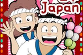 Japan Food Adventure
