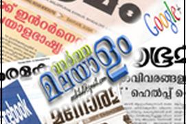 Malayalam News Free