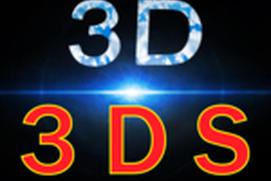 3DS Viewer 3D