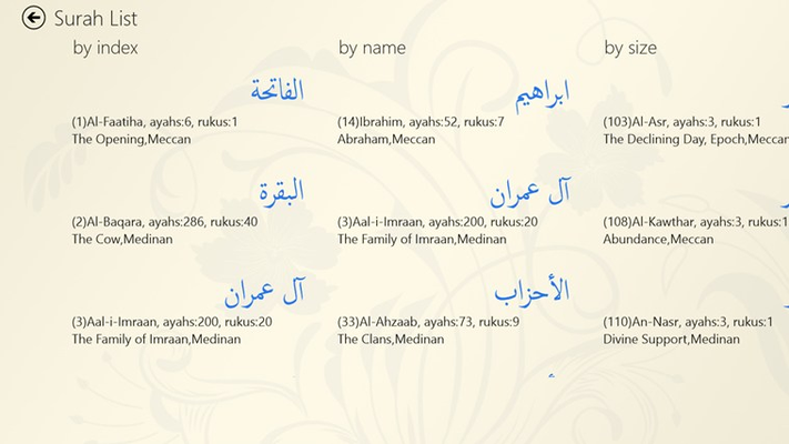 Quran for Windows 8