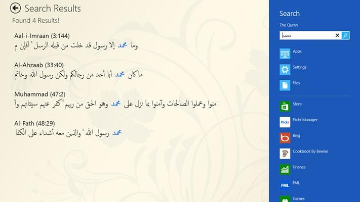 Quran for Windows 8