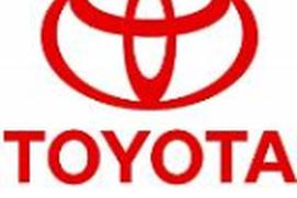 Toyota Automobile