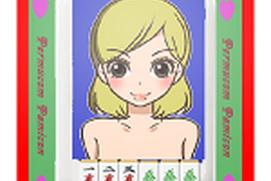 Mahjong_3Tile_Pay