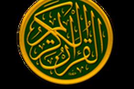 Quran-e-Pak