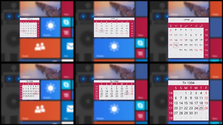 Medium, wide, and large live tiles displaying current month when Persian language is selected (top) and when English language is selected (bottom)