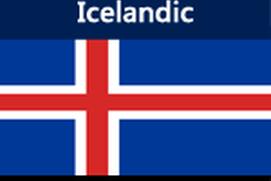 Learn Icelandic by WAGmob
