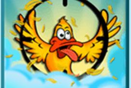 DuckHunt 1.0
