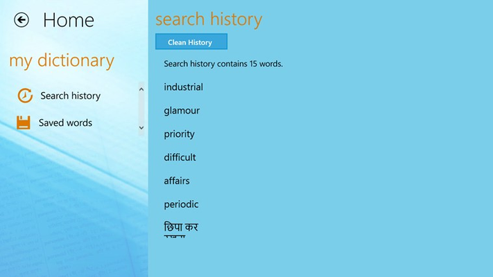 Hinkhoj Hindi English Dictionary for Windows 8