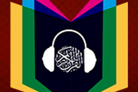 Audio Quran