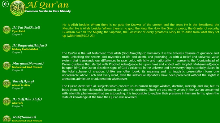 Qur'an in rare melody