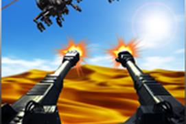 Terminator Combat 2015
