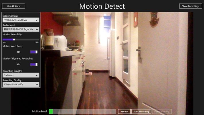 Motion Detect for Windows 8