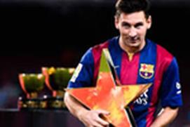 Messifootball