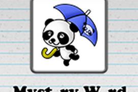Weather - Mysteryword