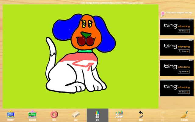 Happy Coloring for Windows 8 and 8.1