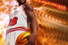 Basketball.next