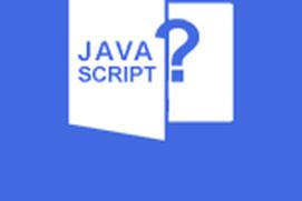 The JavaScript Quiz