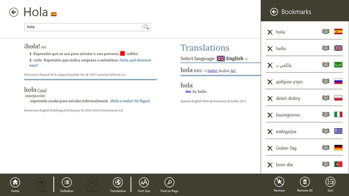 Save your favorite words from dictionaries in 13 other languages, including Spanish, French, German, Italian, Chinese, Portuguese, Dutch, Norwegian, Greek, Arabic, Polish, Turkish, and Russian.
