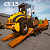 """CS 15(Construction Simulator 2015)"""