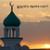 Islamic Adarsh Diary
